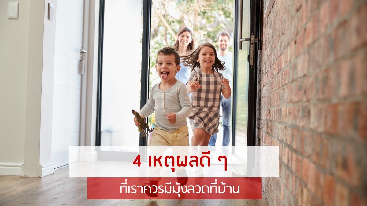 shutterstock_6276837382